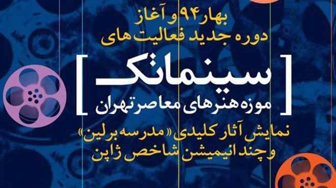 150511103019_1_624x351_p.jahed_nocredit