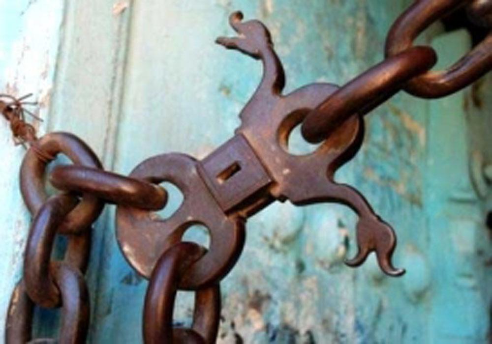 قفل ساز2ی