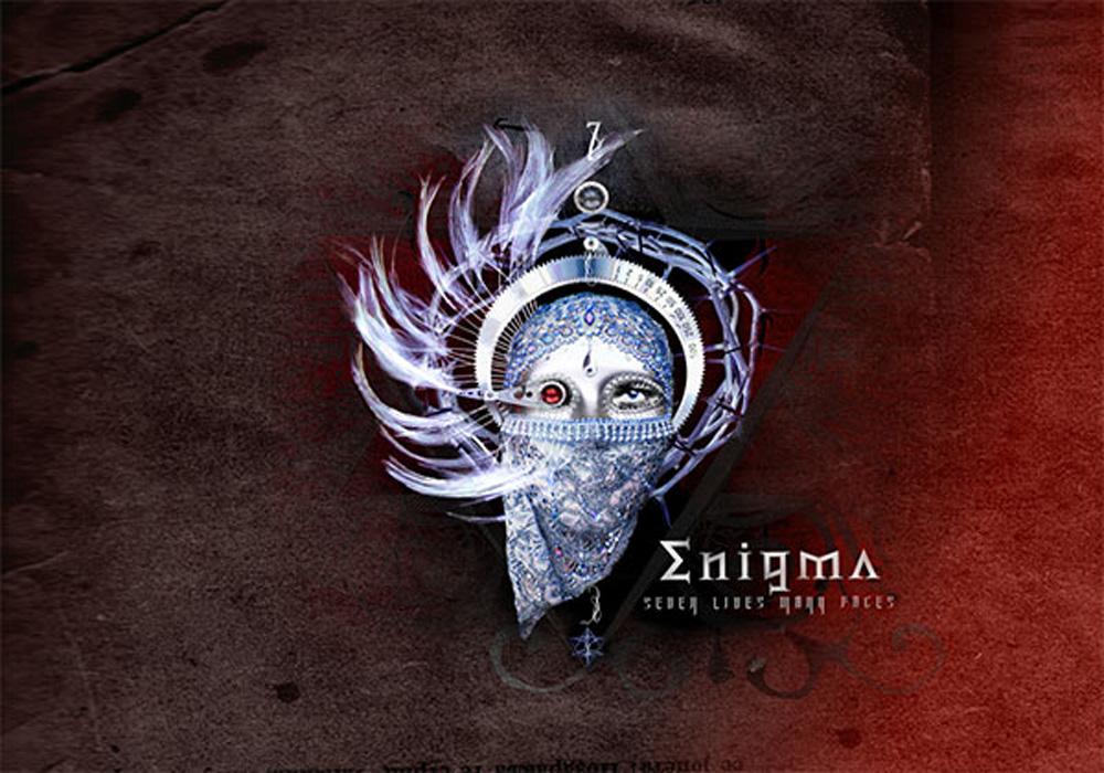 انیکما 2
