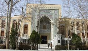 موزه ملک