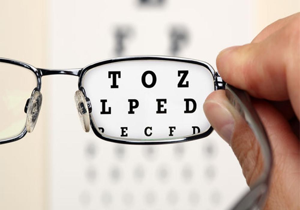 پیر چشمی222252