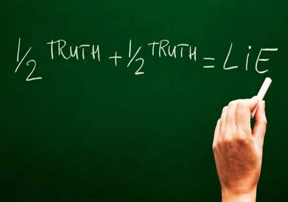 دروغ 2