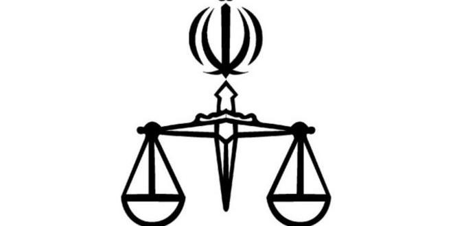 150416093008_iran_judiciary_640x360_non_nocredit
